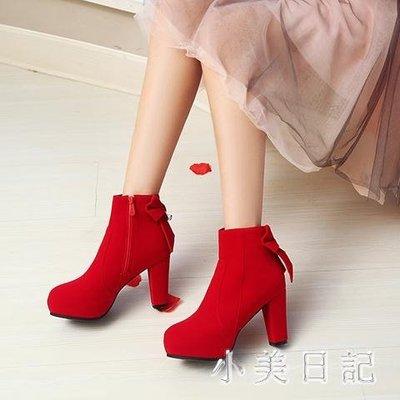 大碼婚靴 結婚鞋子女新款新娘鞋婚靴紅色高跟短靴粗跟防水臺敬酒鞋 qf18220
