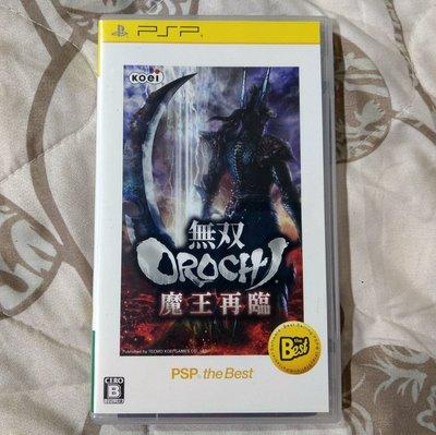 PSP 無雙Orochi 魔王再臨 蛇魔 純日版(編號278)