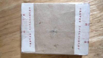 新年郵票(69年版) 二輪雞 原封包未拆 上品