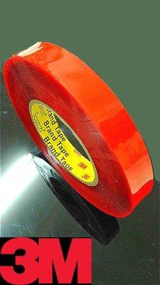 3M雙面膠 透明壓克力雙面膠帶 (寬40mm) 超薄強力 防水 耐高溫 汽車用  工業電子用 無痕不殘膠黏貼 - 3米長