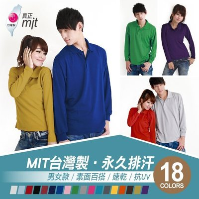 OK棒【A121】台灣製MIT 高機能...