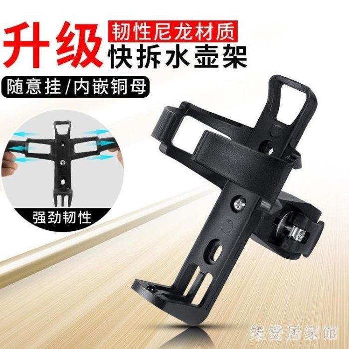 自行車水壺架隨意掛通用山地車水杯架摩托車騎行水瓶支架配件裝備 QG3248 Biglove