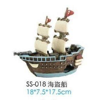 小郭水族【海盜船(中) 】SS-018...