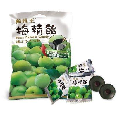 .·°∴1688美妝∴°·.長榮生醫 鹼性王 梅精貽 68g
