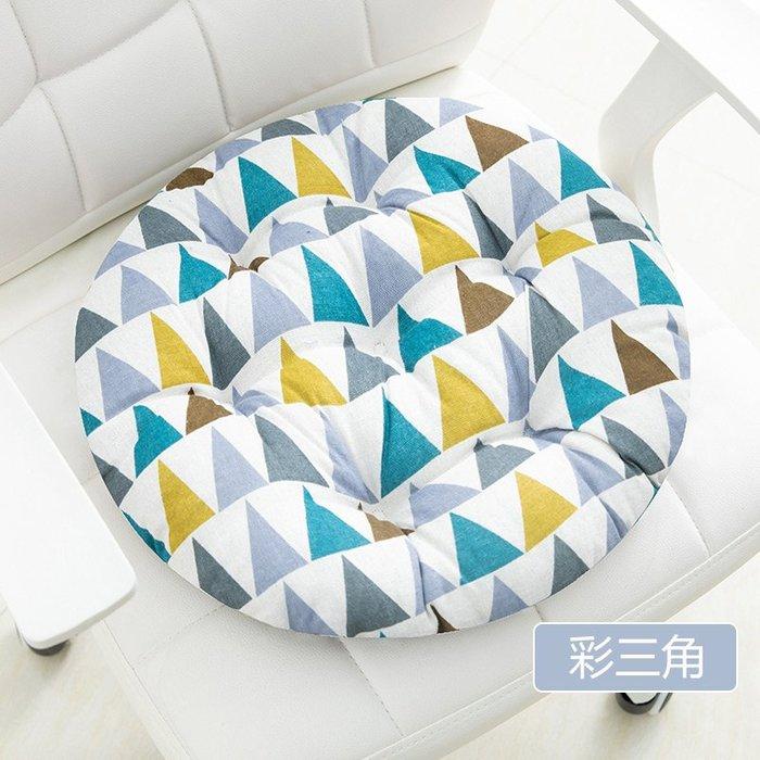 SX千貨鋪-財領萬家棉麻圓形坐墊布藝坐墊榻榻米沙發靠墊圓凳墊子加厚椅子墊