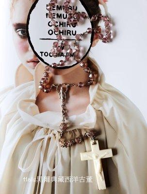 黑爾典藏西洋古董~美國葡萄紫塑水晶珠聖母瑪麗亞基督十字墜子/項鍊~Vintage天主宗教系列