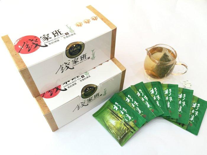 ㊣杉林溪高山茶包㊣~單盒(30入)只要250元~『買五盒即可免運費』