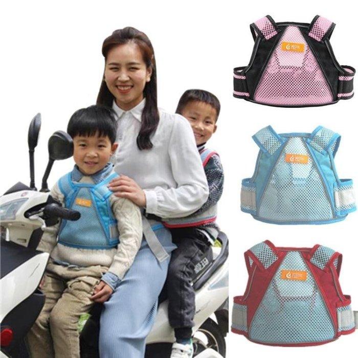 透氣款電動摩托車兒童安全帶踏板車電瓶車寶寶座椅背包保護帶調節