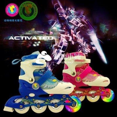 哆啦本鋪 溜冰鞋大石全套裝旱冰輪 D655
