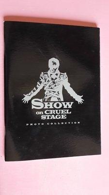 【鳳姐嚴選二手唱片】 羅志祥 SHOW ON CRUEL STAGE 演義殘酷之路 寫真冊+DVD