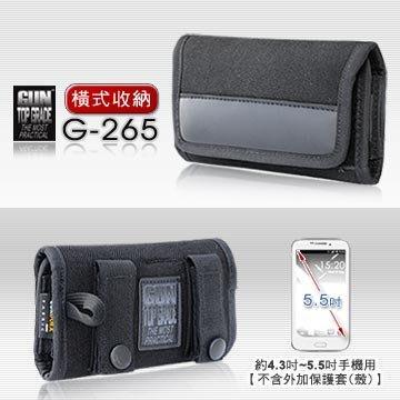 【ARMYGO】GUN #G-265 ...