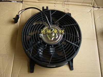 冠勝車材 豐田 corolla 93 冷氣風扇