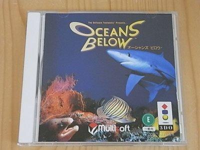 【小蕙生活館】3DO日版光碟 ~  OCEANS BELOW 夢幻海洋 (有側標)