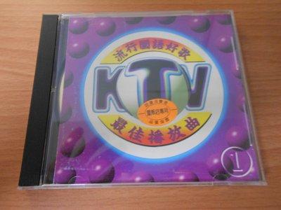 2號倉庫*CD**流行國語好歌 最佳播放曲 *編號A1