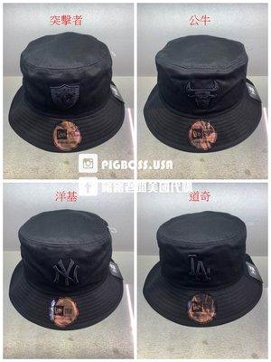 【豬豬老闆】NEW ERA Q221 黑色 帽子 漁夫帽 休閒 運動 男女款 突擊者 公牛 洋基 道奇