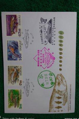 櫻花鉤吻鮭~自然生態保育郵票文物展實寄封滿千免運費,若是低於郵局原售價一樣要運費~