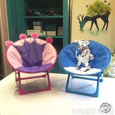 出口兒童月亮椅太陽椅懶人寶寶靠背折疊學習卡通板凳幼兒園小椅子