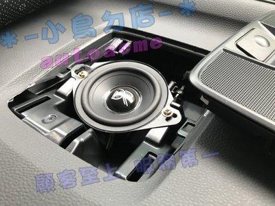 (小鳥的店)本田 2017-20 CR-V 5代 五代 解連動 HDMI +DR 薄型重低音+專用線組+中置喇叭 套餐