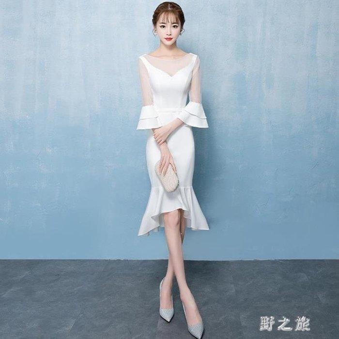 YEAHSHOP 中大尺碼宴會禮服 白色尾牙禮服女短款2019氣質優雅修身顯瘦派對魚尾裙 12004Y185