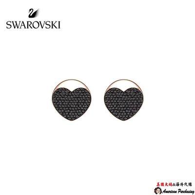 美國大媽代購 SWAROVSKI 施華洛世奇 精緻時尚 創意心型耳環  歐美代購