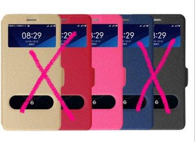 磁扣桃色磿砂雙視窗專用於 三星 Samsung Galaxy J7 皮套 內果凍套 J7 2015保護套 (桃色磿砂雙窗