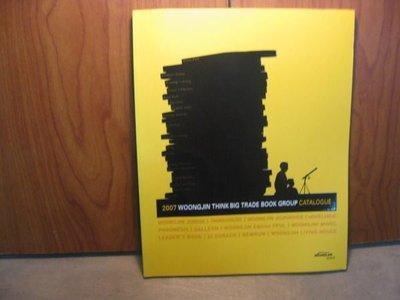 【愛悅二手書坊 19-28】2007 WOONGJIN THINK BIG TRADE BOOK GROUP CATALOGUE
