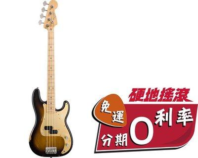 【硬地搖滾】全館免運!分期零利率!Fender Road Worn 50s Precision Bass 電貝斯