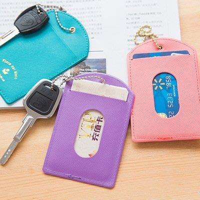 韓版卡套 悠遊卡套 鑰匙扣 門禁卡片卡套-艾發現