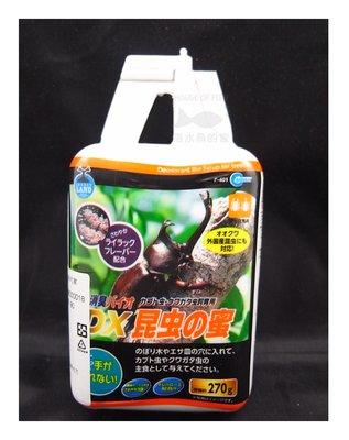 ~永和*魚餘水族~日本MARUKAN(INSECT LAND)-昆蟲樹蜜 270g