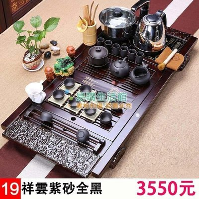 閩毓 功夫茶具宜興紫砂茶具套裝四合一整套電熱磁爐實木茶盤 茶具 送朋友禮物