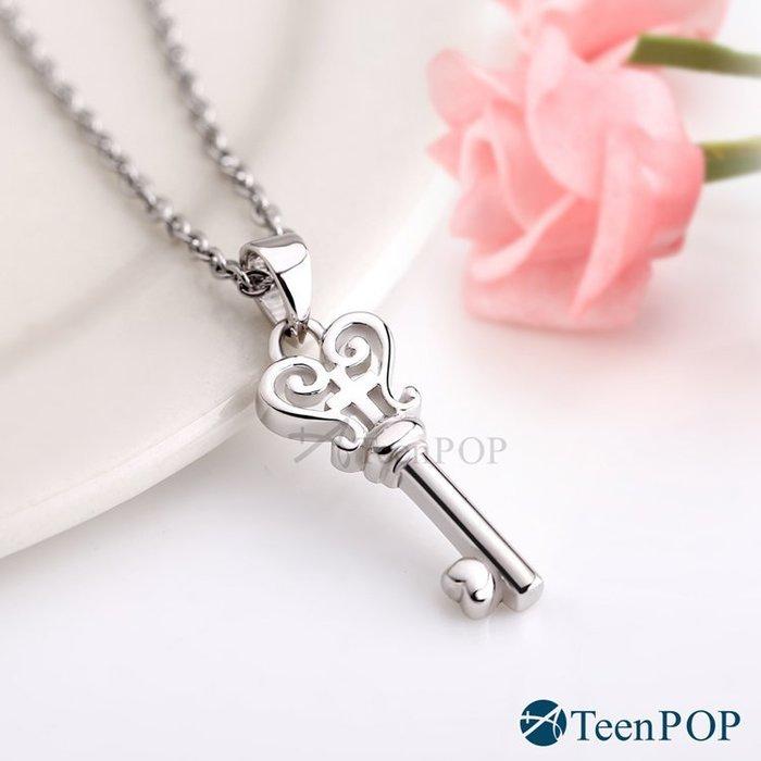 925純銀項鍊 ATeenPOP 夢境鑰匙 送刻字 鑰匙項鍊 聖誕節禮物 情人節禮物  ACS9008