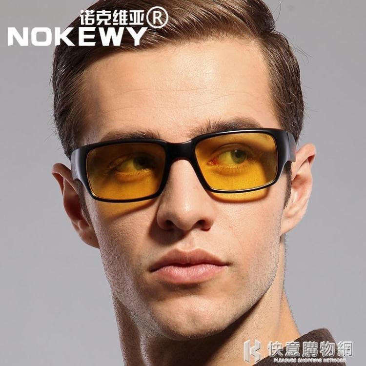 免運 夜視鏡時尚男士開車可用司機用夜視眼鏡男款晚上防眩光夜間駕駛鏡 KYGW5851