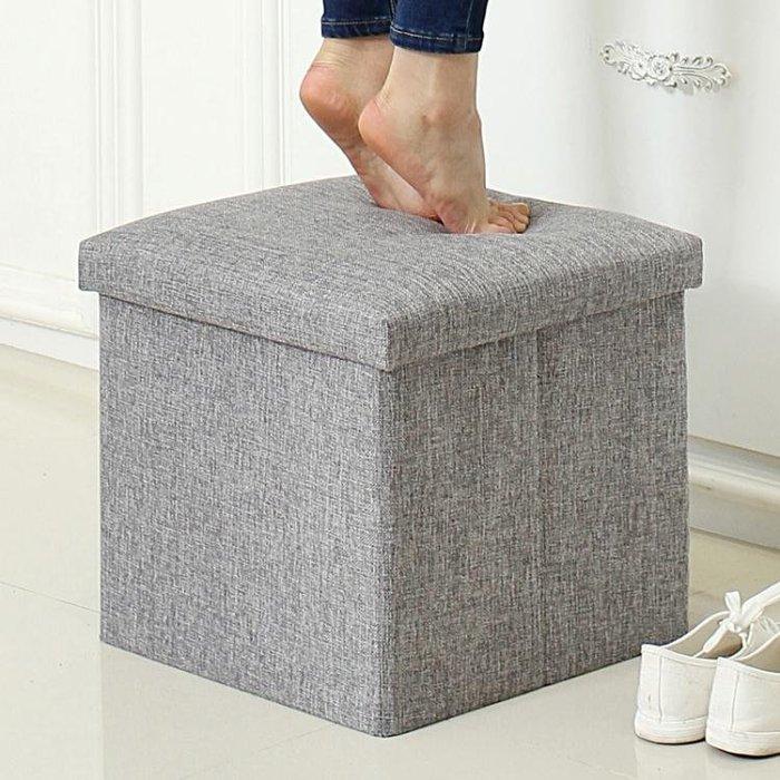 友納收納凳儲物凳子可坐人沙發折疊布藝玩具收納多功能儲物換鞋凳