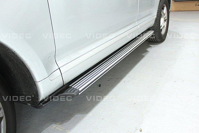 大台北汽車精品 PORSCHE CAYENNE 957 07-09 專用 車側 踏板 材質 鋁合金 台北威德