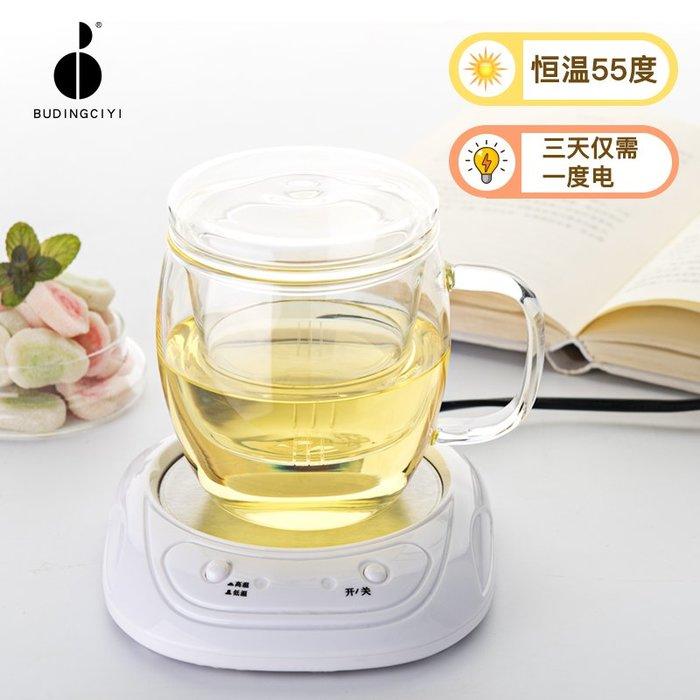 韓版創意55度水杯帶蓋保溫玻璃杯子過濾耐熱恒溫辦公家用女花茶杯多買優惠喲