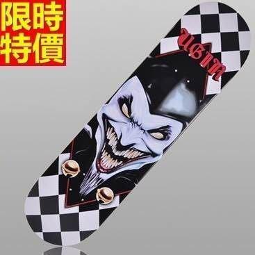 滑板 戶外用品-個性酷炫魔術師極限運動蛇板66ah50[獨家進口][米蘭精品]