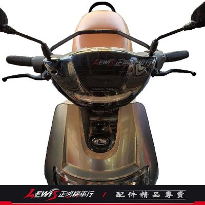 正鴻機車行 SIXIS多功能前支架 IE125 中華電動車 M-POST後照鏡支架 后照鏡橫桿