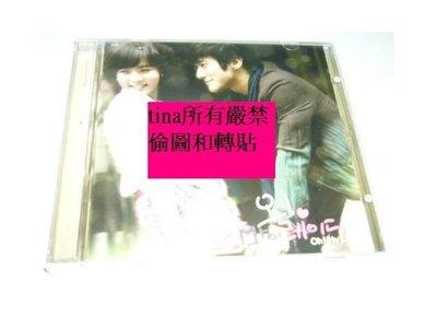 雅典娜』崔始源Super Junior&蔡琳韓劇『Oh!My Lady愛你喲』韓國原版OST全新現貨下標即售
