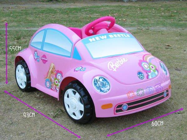 @米米的窩@專業玩具租賃 費雪 德國福斯原廠Volkswagen Beetle金龜車  電動汽車電動車 [出租]