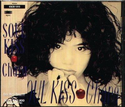 K - Chara 恰拉 - Soul Kiss - 日版 OBI 綿引美和