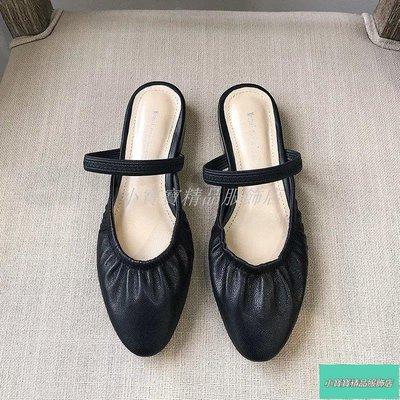 舒適圓頭絆帶平底拖鞋 (MAR 26 S1102)