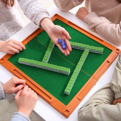 迷你麻將牌小麻將帶桌袖珍麻雀套裝旅行便攜宿舍家用麻將手搓折疊