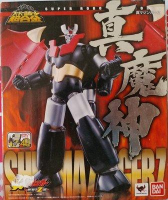 全新末開 Super Robot 真魔神 + 追加武裝
