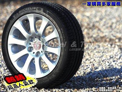 桃園小李輪胎 MICHELIN 米其林 PRIMACY 3 205-55-16 ZP 失壓續跑胎 特價 歡迎詢價