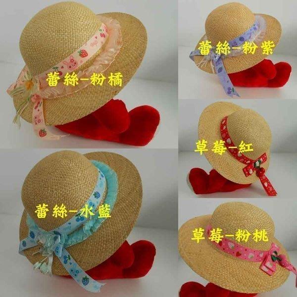 //阿寄帽舖// 蕾絲  草莓 兒童草編 草帽!!