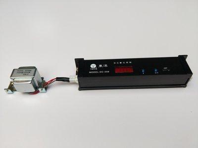 自動門東洋牌材料零件 雙扇單扇門機DC258控制器含變壓器3000元 全新 中古 維修理 回收 (安裝另計)