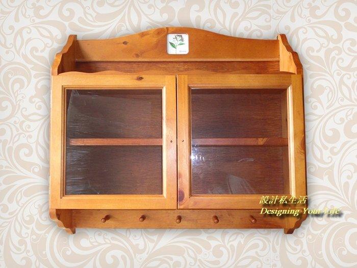 【DYL】聖馬丁磁磚實木五勾雙門壁櫃、咖啡杯櫃(全館免運費)