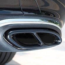 ~歐力車飾~賓士 BENZ W205 C180 C200 C250 C300 排氣管 排氣管飾框 尾飾管 四出 尾管裝飾