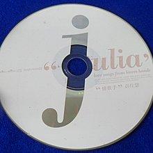 白色小館B13~CD~彭佳慧 情歌手