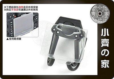 小齊的家 NIKON D90 液晶螢幕 螢幕保護蓋 LCD保護蓋 壓克力保護蓋 保護殼 相容BM10 BM-10